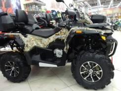 Stels ATV 650 Guepard Trophy camo, 2020