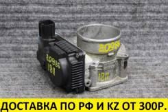 Контрактная дроссельная заслонка Nissan QR20DE/QR25DD/VQ25DE/VQ23DE