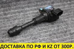 Катушка зажигания Nissan / Infiniti VQ23 / VQ25 / VQ35 / VQ40 Оригинал