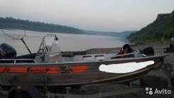 Комплект Лодка Velboat 420, мотор Suzuki DF 30А, прицеп МЗСА