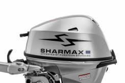 Лодочный мотор Sharmax SMF 15 HS
