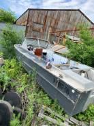 Лодка «Амур»