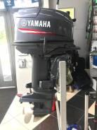 Лодочный мотор Yamaha 25 BМHS