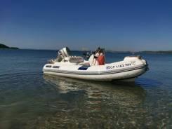 Продам Риб (RIB) Caribe DL 11