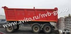 Ивановец КС-3562Б