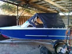 Продаю лодку Прогресс 2
