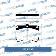 Колодки тормозные передние [HP1002]