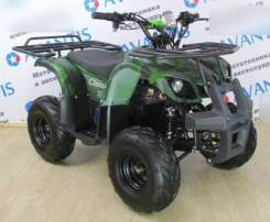 Avantis ATV 7Е (1000W) Мототека, 2020
