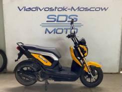 Продам мопед Honda Zoomer-X 110