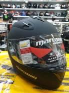 Шлем мотоциклетный Marushin 888 RS