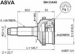 ШРУС подвески наружный Asva DH33A48