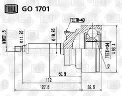 ШРУС подвески наружный для а/м SsangYong Kyron (05-) Trialli GO1701