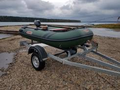 Лодка пвх судзумап алюминевое дно плюс мотор Ямаха 3 л. с плюс прицеп в