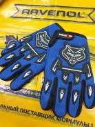 Перчатки мото детские