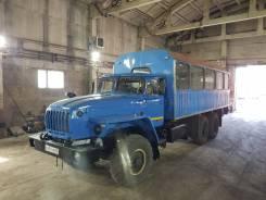 Урал 3255, 2010