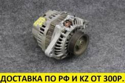 Контрактный генератор Honda L12A / L13A / L15A Уценка!