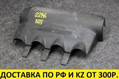 Крышка двигателя декоративная Honda Fit GD1 L13A T4402