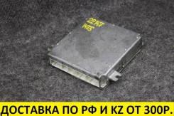 Блок управления двс Honda 37820-PWA-931