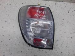 Фонарь задний левый Chevrolet Captiva (C100) 2006-2011 [96830937]