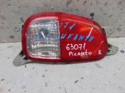 Фонарь задний в бампер правый Kia Picanto TA 2011-2017 [924161Y100]