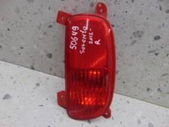 Фонарь задний в бампер правый Kia Sorento XM 2009> [924062P850]