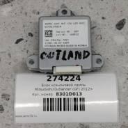 Блок ксенона Mitsubishi Outlander (GF) 2012> [8301D013, ECM92170D20]