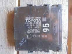Парктроник Toyota RAV 4 av 4 A40 2013> [8934042030]