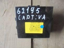 Парктроник Chevrolet Captiva C100 2006-2011 [96673462]