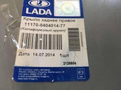 Крыло заднее правое Lada Lada Kalina 2004-2013 [2965870]