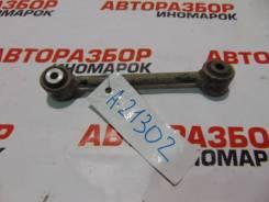 Рычаг подвески Honda Accord 9 (CR) 2013-2015 [52340TA0A00]