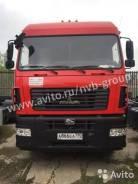 Седельный тягач Маз-5440С9-520-031