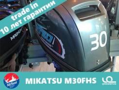 Лодочный мотор Mikatsu 30. Рассрочка. Гарантия 10 лет