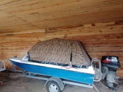 Продам лодку Казанка-5 + прицеп