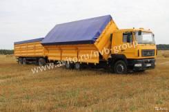 Автомобиль-зерновоз маз-6501С9-8525-000