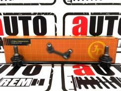 Тяга стабилизатора передняя Toyota ACV4# ASV50/60 AVV50 GSV50