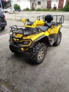 BRP Can-Am Outlander Max 800 XT, 2008