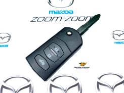 Ключ зажигания (корпус) Mazda 3-х кнопочный
