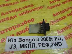 Резистор отопителя Kia Bongo Kia Bongo 2008