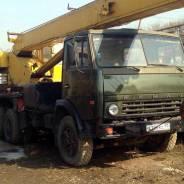 Галичанин КС-4572, 1992