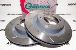Диски тормозные перфорированные G-brake GFR-21220 (Комплект перед)
