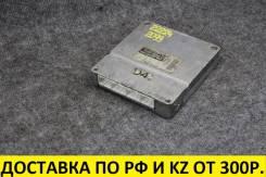 Блок управления двс Toyota Succeed NCP58 1NZ 89666-52040
