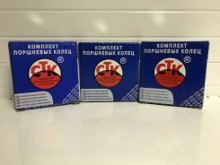 Комплект поршневых колец СТК ВАЗ-2106 (79.0, 79.4, 79.8)