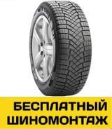 Pirelli Ice Zero FR, 195/65R15