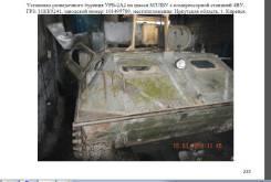 ПромБурАвто УРБ-2Д2, 1989