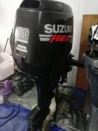 Лодочный мотор Suzuki df 50 л/с. Гидроподъем.