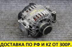 Генератор Audi A4 B6 ALT, контрактный, оригинальный, Valeo, 140A