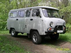 Газ 22069