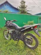 Irbis TTR 250, 2013