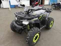 Подростковый квадроцикл Motoland Wild 125, 2020