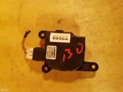 Моторчик привода заслонок печки Hyundai I30 [d267ag7la]